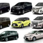 あなた好みの車を見つけよう!トヨタのミニバン全8種類を徹底比較!