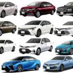 トヨタで現在製造中のセダン11種類を徹底比較!お得な乗り方も解説